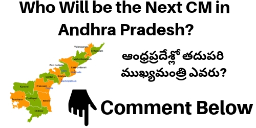 Who Will be the Next CM in Andhra Pradesh_