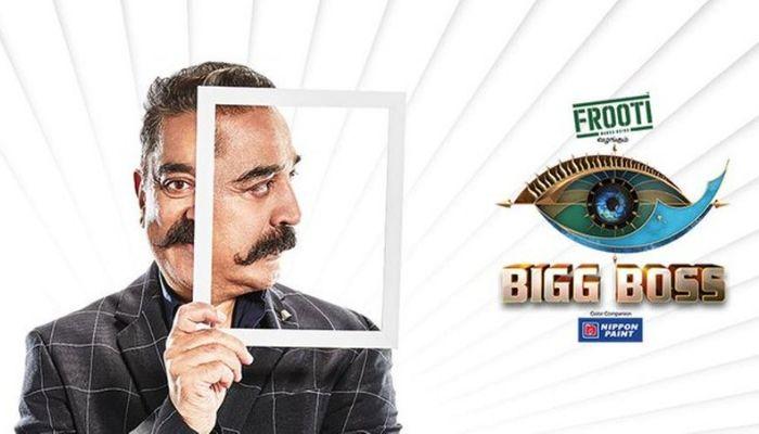 Bigg Boss S3 Tamil
