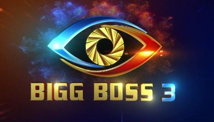 Bigg-Boss-Telugu-Season-3