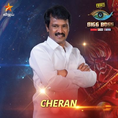 Cheran Bigg Boss