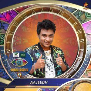 Aajeedh Bigg Boss