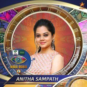 Anitha Sampath Bigg Boss