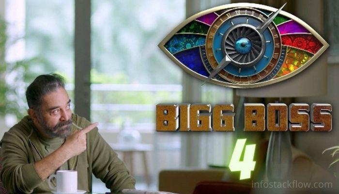 Bigg Boss S4 Tamil