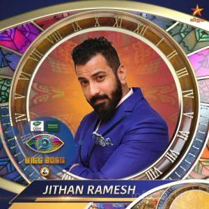 Jithan Ramesh Bigg Boss