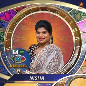 Nisha Bigg Boss