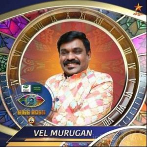 Vel Murugan Bigg Boss